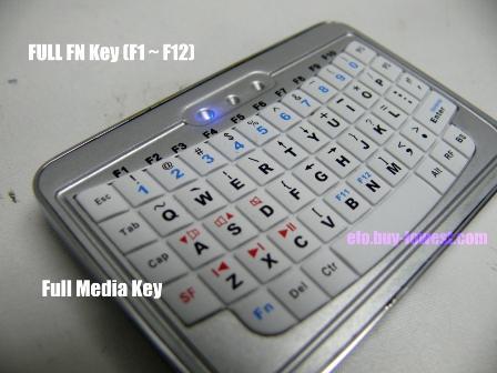 EFO Mini Bluetooth Keyboard - feature
