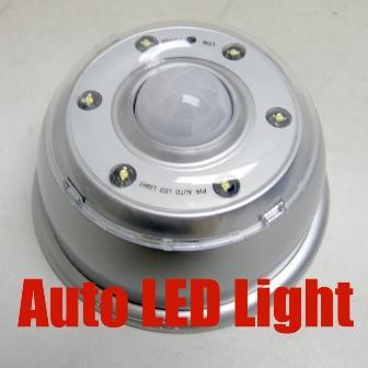 PIR auto sensing LED front view