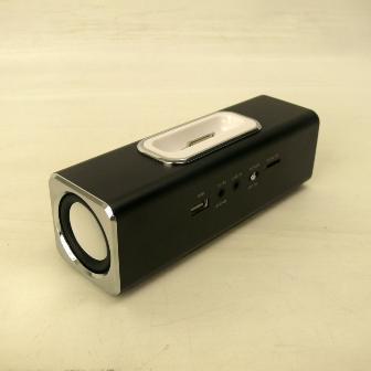 Rechargeable Mini Speaker - Side Front