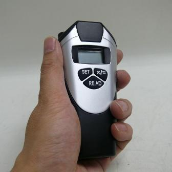 Ultrasonic Distance Measurer | Laser Rangefinder