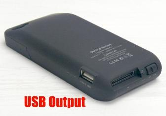 iPhone 4/4G Power Pack - USB Output