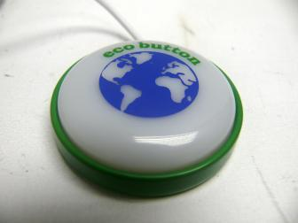 ECO-Button